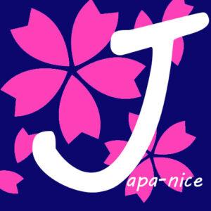 JAPA-NICEのファビコン(favicon of Japa-nice)